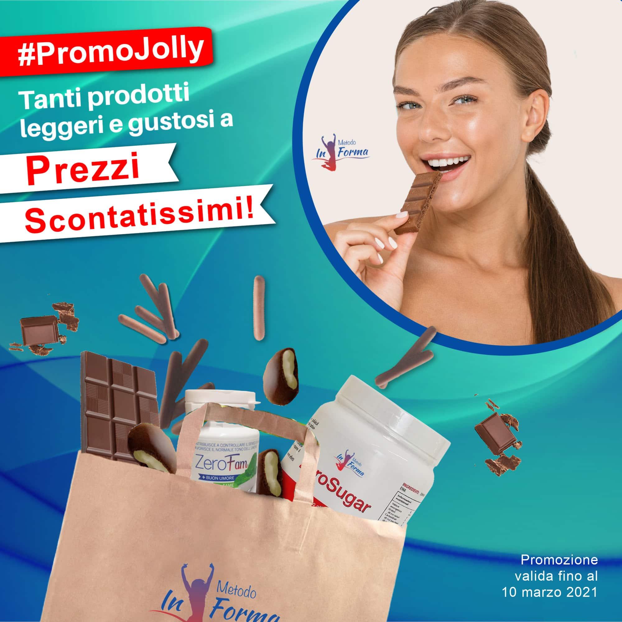 #PromoSlim